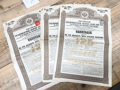 3 Russian Gold bond 3% 1891 Imperial Government Russia 125