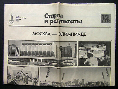 1980 Olympic Games Moscow Starts and Results 12 Day 31.7.80