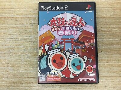 Taiko no Tatsujin Doki (Sony PlayStation 2, 2003) ps2 ships fast works perfect