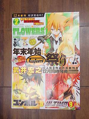 Japanese Anime JUMP Shaman King Flowers Poster Q005