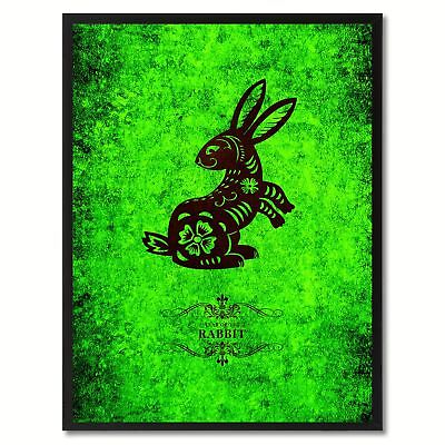 Rabbit Chinese Zodiac Canvas Print, Black Picture Frame Home Decor Wall Art Gift