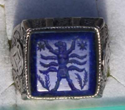 Gnostic Style Silver Intaglio Signet Seal Ring