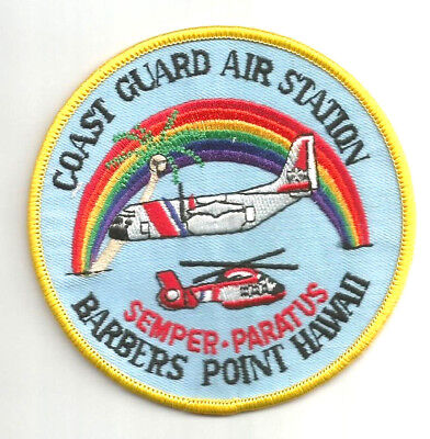 United States Coast Guard USCG patch Barbers Point, Hawaii planes 4 in dia #1016
