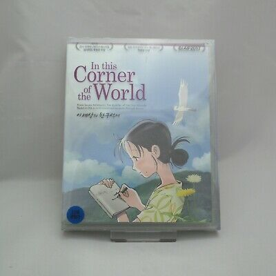 (Presale) In This Corner Of The World (2019, Blu-ray) PET Full Slip Limited Edit