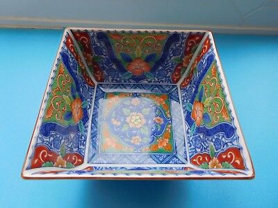 Pretty Imari color square bowl stamped on base probably mid 1970s ?