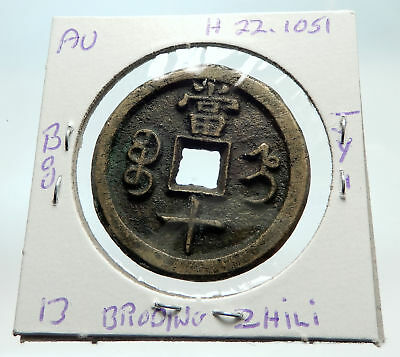 1851AD CHINESE Qing Dynasty Genuine Antique WEN ZONG Cash Coin of CHINA i74622