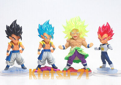 Dragonball Super UG DRAGON BALL 09 Complete set (4 figures) BANDAI Gashapon /PSL