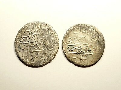 Lot Of 2 - Ancient Silver Islamic Ottoman Coin Huge Size - 19