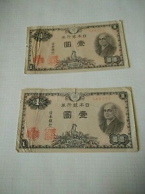 Japan: 1946 1 Yen Note ---- both included