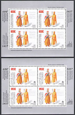 2017 Lithuania/Lietuva-Vatican 600° Samogitia Joint release./Joint Issue MNH