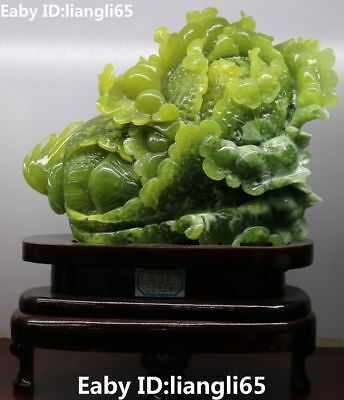 "11"" Unique Natural Green Jade Carving Wealth Feng Shui Baicai Bai Cai Cabbage"
