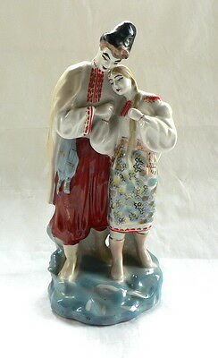 Porcelain figurine of the USSR ZHK Polonne Volhynia The original height of 27 cm