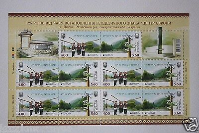 Postage Stamp Ukraine 2012 Complete Series Center Of Europe Stamp Collecting