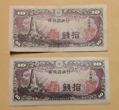 JAPANESE CURRENCY NOTE WWII 10 YEN - Lot of 2