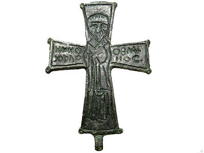 CHOICE BYZANTINE SAINT DEDICATED BRONZE CROSS w/ HAND INSCRIPTION+++