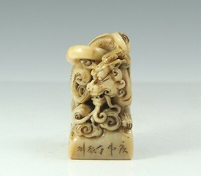 Chinese Exquisite Hand carved Dragon Carving Shoushan Stone statue seal