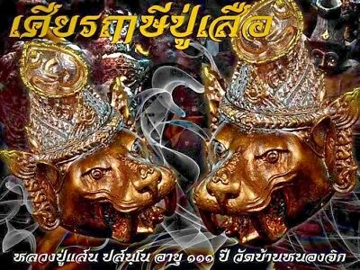Magic Hermit Lersi Ruesi Tiger Head LP Saen Luck Charm Wealth Thai Buddha Amulet