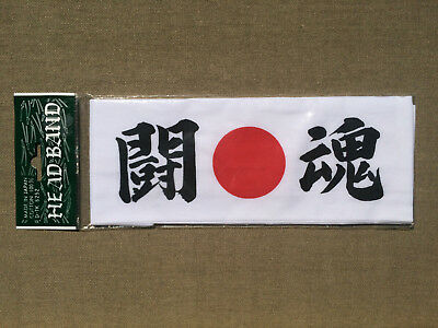 """Hachimaki head band featuring the kanji """"Toukon"""" meaning 'fight' or 'spirit'"""