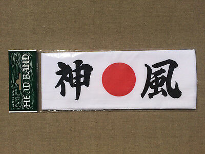 """Hachimaki Headband with the kanji """"KAMIKAZE"""" meaning """"Divine Wind"""" made in Japan"""