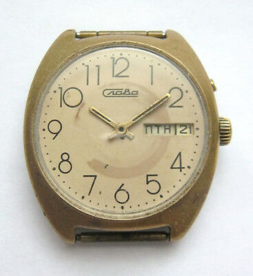 Vintage Russian Wristwatch Slava Men's Used Ussr