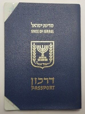 ISRAEL OLD PASSPORT CANCELLED - NOT VALID VISAS STAMP Inbal Samuel-Magal 2005