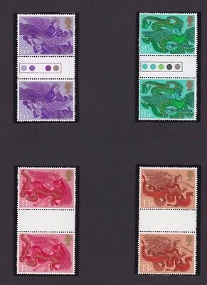 1975 SG 993-6 Christmas. Gutter Pairs.