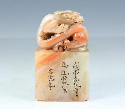Chinese Exquisite Hand carved myth beast Carving Shoushan Stone seal