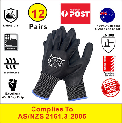 Safety Work Gloves Sandy Nitrile Foam Hand Protection General Purpose12 Pairs