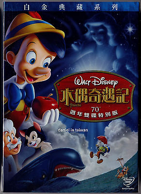 Disney: Pinocchio - Platinum Edition (1940) 2DVD TAIWAN ENGLISH