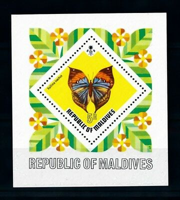 [71050] Maldives 1973 Insect Butterfly Souvenir Sheet MNH