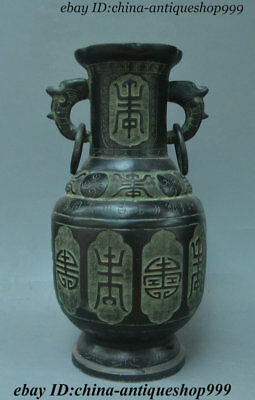 """12"""" Old China Bronze Ancient Character Beast Head Flower Bottle Vase Wine Flask"""