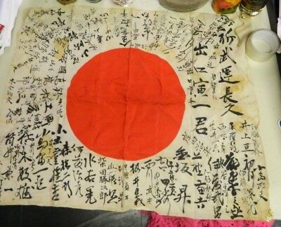 Vintage Original WW2 Japanese Banner Good Luck Silk Flag Writing 25 x 32