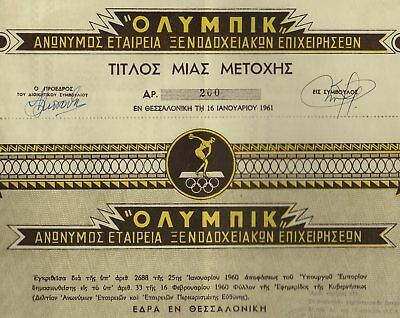 "Greece SALONIQUE1961 ""OLYMPIC"" Hotels Company share"