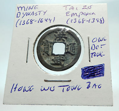 1368AD CHINESE Ming Dynasty Genuine Antique TAI ZU Cash Coin of CHINA i74452