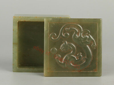 Chinese Exquisite Hand carved God beast pattern Hetian jade box