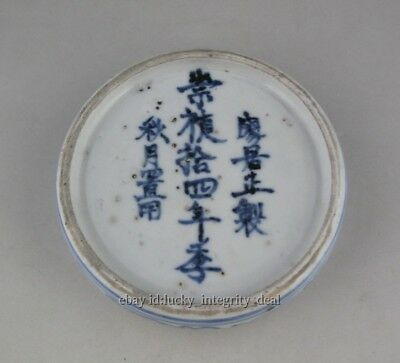 Rare Chinese Old Blue and White Porcelain Ink stone Brush Washer