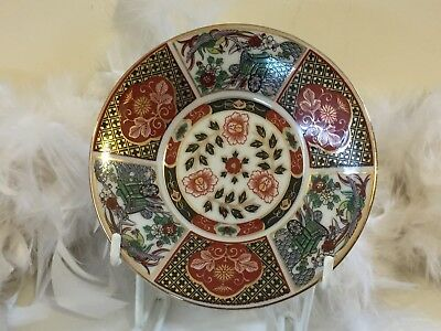Japanese floral pin dish, Imari style plate, black and red floral plate