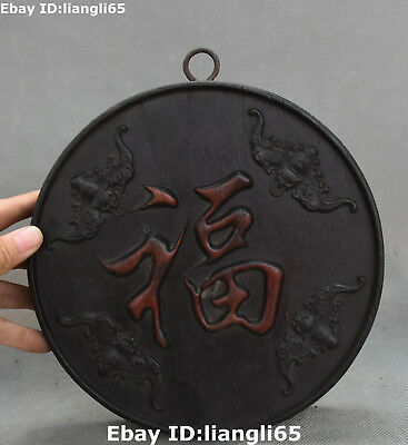 Unique Ebony Wood Hand Carved Wealth Bat Blessing Ruyi Fu Words Fokan Shrine