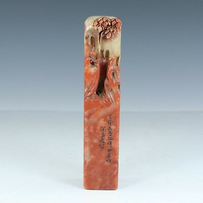 Chinese Exquisite Hand carved tree Buddha Carving Shoushan Stone seal