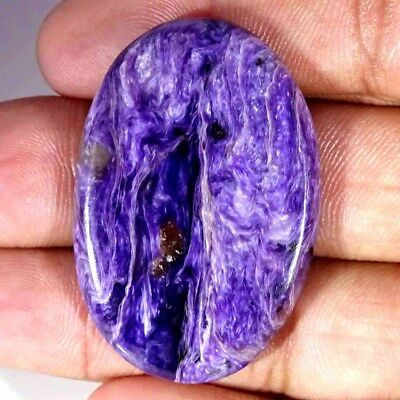 69.70Cts 100% Natural Blue Purple Charoite Oval Russian Cabochon Loose Gemstone