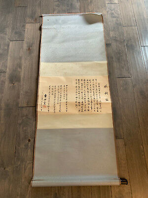 Vintage Antique Chinese Signed Scroll Painting w/ Calligraphy Decoration