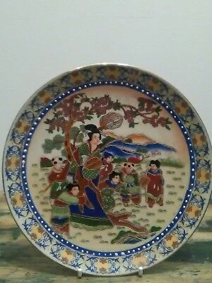 Antique/ Vintage Oriental Asian gilded, embossed hand painted ornate plate