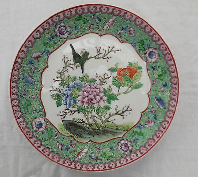 Antique? Chinese Famile Rose Green & Pink Floral Bird 26cm Plate Signed