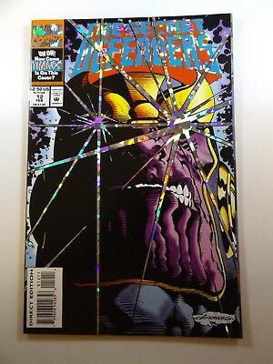 The Secret Defenders #12 Awesome Thanos Cover!! Hot Book!! NM Beauty!!!