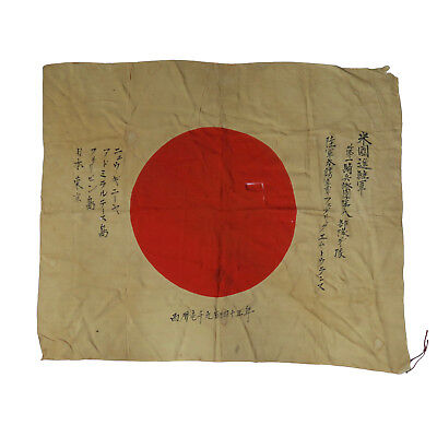 Vintage Original WW2 Imperial Japanese Flag - Rising Sun Rifle Flag?