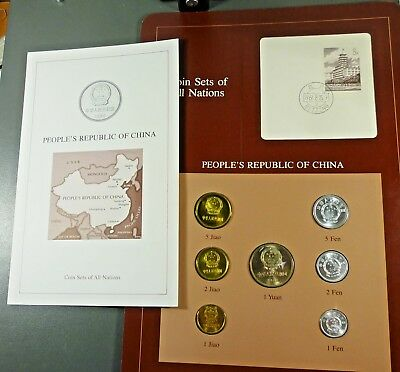Franklin Mint Coin Sets of All Nations; People's Republic of China  1981 & 1982
