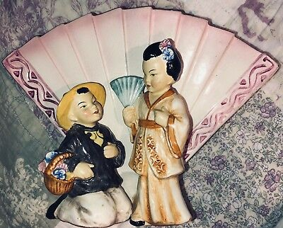 ERPHILA•Orinental Pink Fan Shaped Vase • With Two Chinese Children On The Front