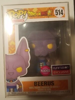 Funko Pop! Animation Dragon Ball Z Beerus Flocked #514 Funimation Exclusive