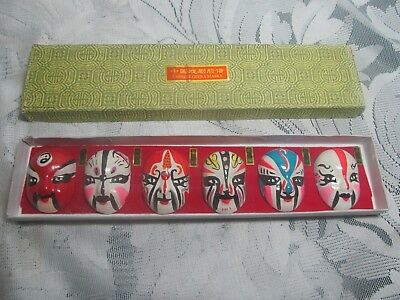 Vintage Set of 6 Chinese Beijing Porcelain Miniature Opera Masks w Box