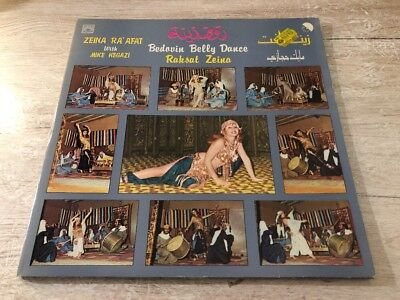 Zeina Ra'afat With Mike Hegazi Bedouin Belly Dance Raksat Zeina Vinyl LP 1980